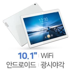 태블릿 10인치' 최저가 검색 - 에누리가격비교
