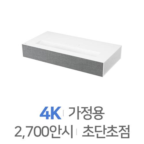 LG전자 시네빔 HU85LA [단품] < 홈시어터용 < 프로젝터,스크린 [에누리 가격비교]